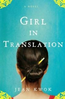 girl-in-translation